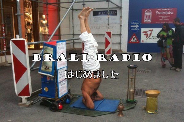 ラジオはじめました