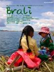 Brali3表紙アイコン
