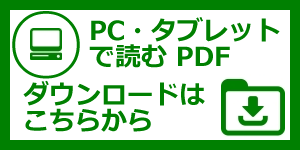 pcdownload